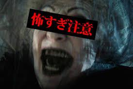 「鬼ばばあ」の画像検索結果