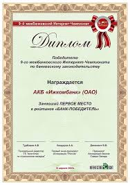 Образец оформление диплома Киржачская типография Заказать  Образец презентацию к дипломной работе образец оформление диплома Д Оформление наследственных