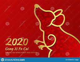 chinese new year card 2020 chinese new year 2020 card with abstract gold border line