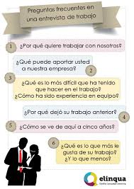 good questions to ask during a job interview job interview questions in spanish skype spanish lessonselinqua com