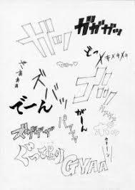 Typographyおしゃれまとめの人気アイデアpinterest Kelvin Darwin