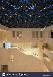 Forum Design Qatar Atrium View Early Dusk The Cultural Forum Doha Qatar