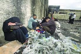 نتیجه تصویری برای معتادان متجاهر