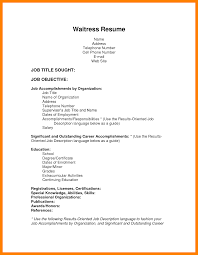 12 Waitressing Resume Objective Job Apply Form