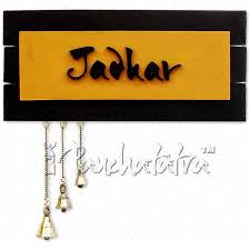 Small Picture Buy Decorative Wood Nameplate Design for Apartment Online in INDIA