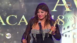 """جائزة السينما العربية لأفضل ممثلة كوميدي تقدمها الفنانة """"روجينا"""" للفنانة """"هالة  صدقي"""" #ACA - YouTube"""