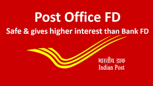 Post Office FD Interest Rate 2020