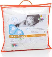 Купить <b>подушка</b> Belashoff для <b>малышей</b> 28x40 хлопок 100 ...