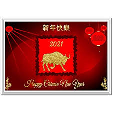 Natives who are single will find their love life this year and even get married after deciding on their lucky date. 2021 Year Of The Ox Chinese New Year Cards Pack Of 2 A1 1 Amazon Co Uk Office Products