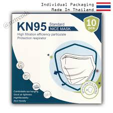 <b>10pcs KN95 Face</b> Mask 4ply Made in Thailand Individual Packaging ...