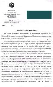 Заявление относительно исполнения судебного приказа кас рф по транспортному налогу образец2018