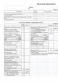 Отчет по практике медсестры в детской поликлинике Отчет и дневник производственной профессиональной