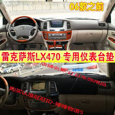 17 best ideas about lexus lx470 lexus 4x4 lexus dashmats car styling accessories dashboard cover for lexus lx470 2002 2003 2004 2005 2006
