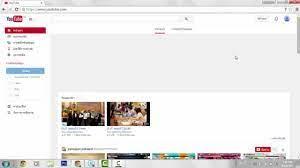 การยืนยันตัวตนบน Youtube