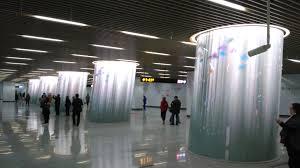 Shanghai Street View: Stylish Subways ~ Business China : news for ...