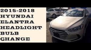 How To Change Headlight Bulbs In Hyundai Elantra 2015 2018