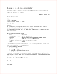 job application references example ledger paper job application references example 62351071 png examples of job application letter by yudypur
