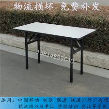 folding training table conference table stall tables folding tables unicom mobile outdoor exhibition large round table 1127