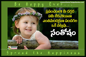 Famous Chanakya Quotes Sms Messages In Telugu With Images Desenhos
