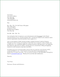 Cover Letter Cabin Crew Images Cover Letter Ideas