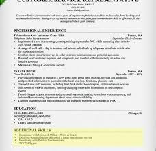 download resume skills section example - Resume Skills Section Sample