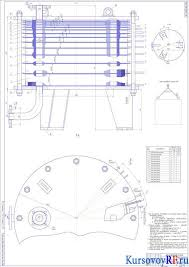 Аппарат ультрафильтрации плоско камерного типа курсовой расчет и  Чертеж Аппарат ультрафильтрации плоско камерного типа