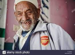 Old Man Teen Amateur Hotel