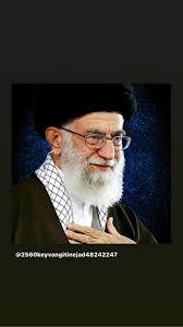 امام مطلق سید علی حسینی خامنه ای