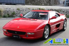 13648 Japan Used 1995 Ferrari F355 Sports Car Coupe For Sale Auto Link Holdings Llc