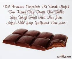 Happy Chocolate Day 2019 Status Shayari Chocolate Images Hindi Wishes