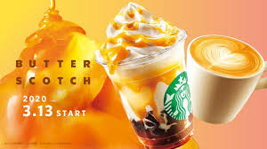 But then i heard about the craze happening in japan over the newest starbucks frappuccino. Starbucks Butterscotch Coffee Jelly Frappuccino With Trembling Coffee Jerry Is On Sale From March 13 Sup Osaka