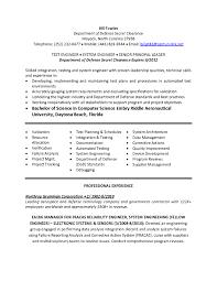 Cerner Systems Engineer Sample Resume Letter Example