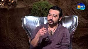 Al Ser Program - Ahmed Azmy / برنامج السر - أحمد عزمى - YouTube