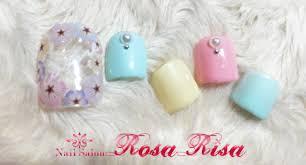 Rosarisaロザリサ