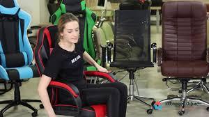 Обзор геймерского <b>кресла Chairman Game</b> 17 - YouTube