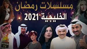 مسلسل سعاد عبدالله رمضان 2021 - YouTube