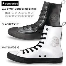 converse 10 5. converse all-star men\u0027s sneakers black shin high boots converse all star monochro shin 10 5