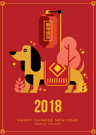 Chinese New Year Greeting Card Download Free Vector Art Stock