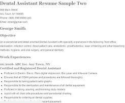 Dental Assistant Resume Inexperienced Dental Assistant Resume A