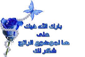 حكم استعمال الكحل وأدوات التجميل في نهار رمضان Images?q=tbn:ANd9GcSg4-Dv-Uem1VLenTZA9k2QYImdnm8uesYzIQoOvoL3NAONjQFk
