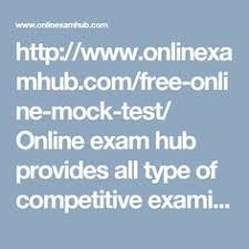 online gk mock test general knowledge is one of the important part  online exam hub provides all type online mock test on ibps po ibps clerk solved model papers on ibps po ibps clerk full length practice test series