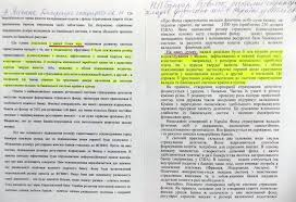 Яценюка обвинили в плагиате кандидатской диссертации Новое Время Фото Тетяна Пархоменко life pravda com ua