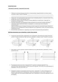 Контрольная работа по теме Магнитное поле Явление МАГНИТНОЕ ПОЛЕ Постоянные магниты и магнитное поле тока
