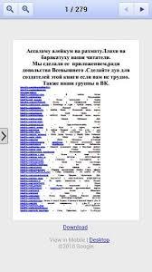 Написание И Защита Курсовой Работы По Микроэкономике   Написание и защита курсовой работы по микроэкономике 80 00 руб 0