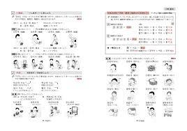 最新チャレンジ 韓国語 白水社