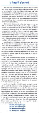 cover letter ghandi essay ghandi essay high school gandhi essay  cover letter short essay on mahatma gandhi thumbghandi essay