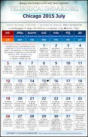 Chicago Telugu Calendars 2015 July