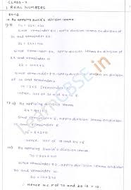 rd sharma class 10 solutions chapter 1 real numbers ex