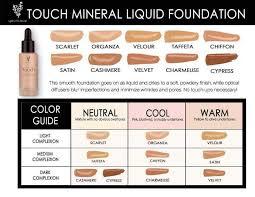 younique foundation liquid colors color match