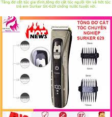 BẢO HÀNH 1 NĂM] Tông đơ cắt tóc Surker SK-629,Tông đơ cắt tóc người lớn trẻ  em, Tăng đơ cắt tóc đa năng chuyên nghiệp,chấn viền,cạo viền, bấm viền chất  hơn philips,codos,wahl,jichen,surker